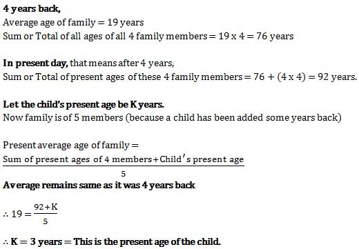 Problem on Ages - Quantitative Aptitude (MCQ) questions