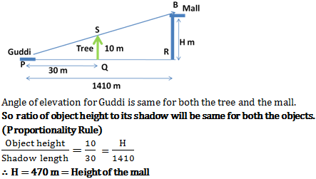Height and Distance - Quantitative Aptitude (MCQ) questions