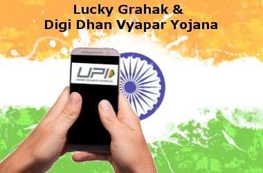 Union Government awards INR 60.9 crore under lucky draw schemes for digital payments